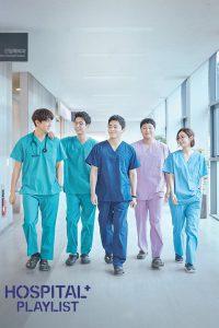 Hospital Playlist เพลย์ลิสต์ชุดกาวน์ SS1 (2020)   Netflix Ep.1-12 จบ ซีรีส์เกาหลี