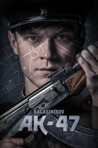 Kalashnikov (2020) คาลาชนิคอฟ กำเนิดเอเค 47