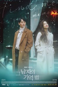 Find Me In Your Memory EP.1-Ep32 (จบ) 2020 | ซีรีส์เกาหลี Viu