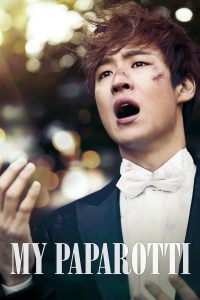 My Paparotti (2013) มาย ปาพารอตตี