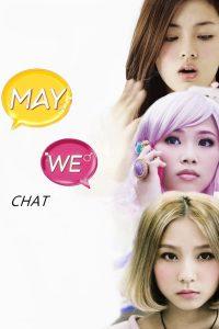 May We Chat (2014) ขอแชทด้วยได้ไหม