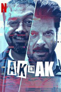 AK vs AK (2020) (Netflix)