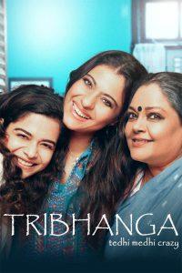 Tribhanga Tedhi Medhi Crazy (2012) สวยสามส่วน