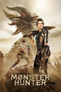 Monster Hunter (2020) มอนสเตอร์ ฮันเตอร์ (ล่าแย้)