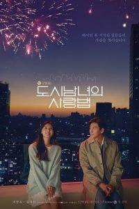 Lovestruck in the City (2020) ความรักในเมืองใหญ่