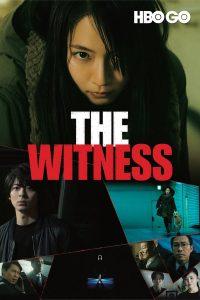 Blind Witness (2019) พยานที่มองไม่เห็น