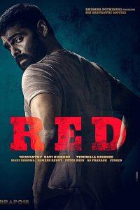 Red (2021) เรด (หนังอินเดีย)