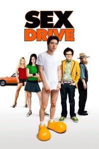 Sex Drive (2008) แอ้มติดล้อ ไม่ขอเวอร์จิ้น