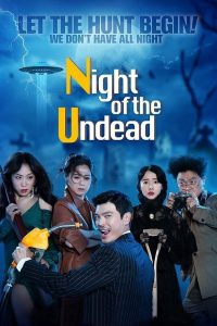 Night of the Undead (2020)