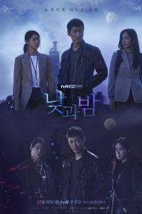 Awaken (2020) ตื่นรู้ล่าความจริง