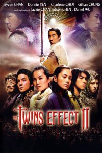 The Twins Effect II (2004) คู่พายุฟัด 2