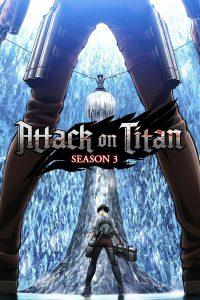 Attack on Titan (2018) ผ่าพิภพไททัน ซีซัน 3