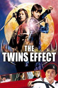 Vampire Effect (The Twins Effect) (2003) คู่พายุฟัด