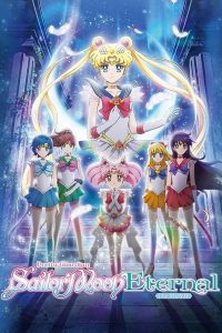 Pretty Guardian Sailor Moon Eternal The Movie Part 1 (2021) พริตตี้ การ์เดี้ยน เซเลอร์ มูน อีเทอร์นัล เดอะ มูฟวี่