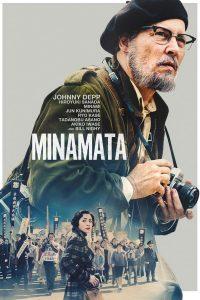 Minamata (2021) มินามาตะ ภาพถ่ายโลกตะลึง