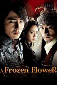 A Frozen Flower (2008) อำนาจ ราคะ ไฉนใครจะหยุดได้