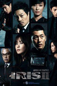 IRIS 2 (2013) นักฆ่า ล่า จารชน ซีซัน 2