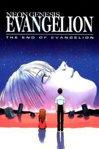 Neon Genesis Evangelion The End Of Evangelion (1997) อีวานเกเลียน ปัจฉิมภาค