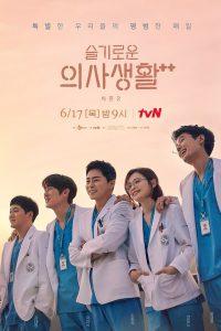 Hospital Playlist 2 (2021) เพลย์ลิสต์ชุดกาวน์ ซีซัน 2