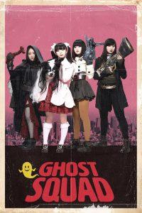 Ghost Squad (Gsuto sukuwaddo) (2018)