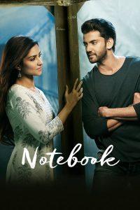 Notebook (2019)