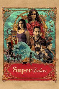 Super Deluxe (2019) ซูเปอร์ดีลักซ์