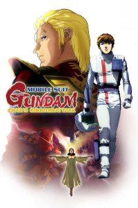 Mobile Suit Gundam Char's Counterattack (1988) โมบิลสูทกันดั้ม ชาร์ส เคาน์เตอร์แอตแทค