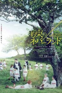 The Promised Neverland (2020) พันธสัญญาเนเวอร์แลนด์
