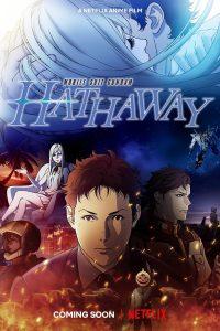Mobile Suit Gundam Hathaway (2021) โมบิลสูทกันดั้ม ฮาธาเวย์ส แฟลช