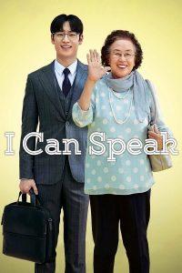 I Can Speak (Ai kaen seupikeu) (2017)