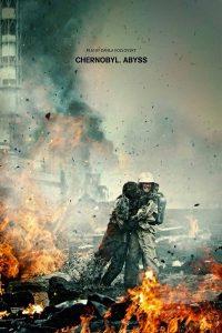 Chernobyl 1986 (2021) เชอร์โนบิล 1986