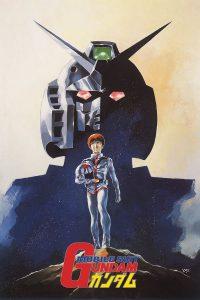 Mobile Suit Gundam (1981) โมบิลสูทกันดั้ม