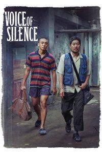 Voice Of Silence (2020) เสียงนี้..มีใครได้ยินไหม