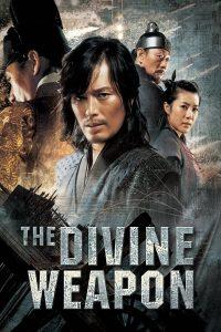 The Divine Weapon (2008) อุบัติศาสตรามหาสงคราม