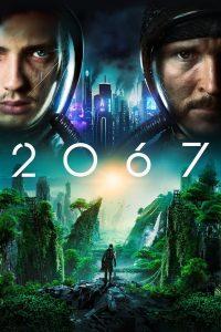 2067 (2020) 2067 วันอวสานโลก