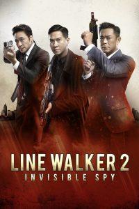 Line Walker 2 Invisible Spy (2019) ล่าจารชน 2 สายลับล่องหน