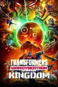 Transformers War for Cybertron Kingdom (2021) ทรานส์ฟอร์เมอร์ส สงครามไซเบอร์ทรอน คิงส์ดอม