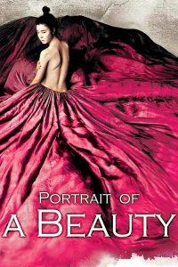 Portrait Of A Beauty (2008) เปลือยรัก วังต้องห้าม