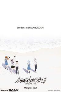 Evangelion 3.0+1.01 Thrice Upon A Time (2021) อีวานเกเลียน 3.0+1.0