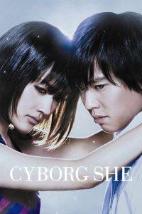Cyborg Girl (2008) ยัยนี่…น่ารักจัง