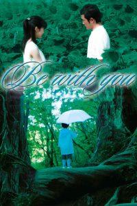 Be with You (2004) ปาฏิหาริย์รัก 6 สัปดาห์ เปลี่ยนฉันให้รักเธอ