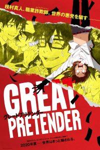 Great Pretender (2020) ยอดคนลวงโลก