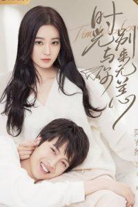Timeless Love (2021) รักเหนือกาลเวลา