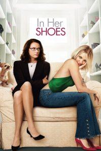 In Her Shoes (2005) สอนสาวฮ็อตให้หัดยืน