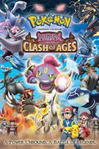 Pokemon the Movie Hoopa and the Clash of Ages (2015) โปเกมอน เดอะ มูฟวี่ อภิมหาศึกฮูปาถล่มโลก