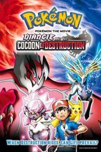 Pokemon XY Diancie and the Cocoon of Destruction Movie (2014) โปเกมอน เอ็กซ์วาย เดอะ มูฟวี่ รังไหมผู้ทำลายล้างและดีแอนซี