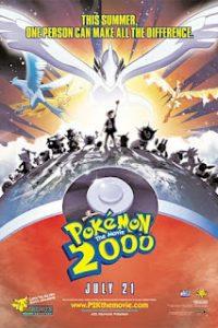 Pokemon The Movie 2 Revelation Lugia (1999) โปเกมอน เดอะ มูฟวี่ ตอน ลูเกีย จ้าวแห่งทะเลลึก