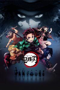 Demon Slayer Kimetsu No Yaiba Mugen Train Arc (2021) ดาบพิฆาตอสูร ศึกรถไฟสู่นิรันดร์ (ตอนพิเศษ)