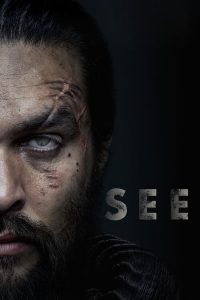 See (2019) สายตาแห่งอนาคต