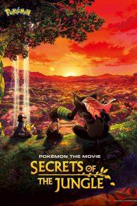 Pokémon The Movie Secrets Of The Jungle (2021) โปเกมอน เดอะ มูฟวี่ ความลับของป่าลึก